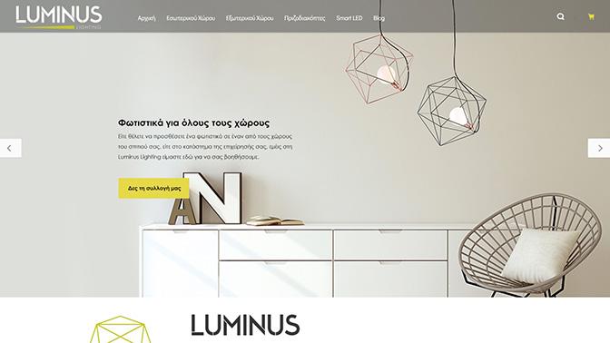 luminus φωτιστικά